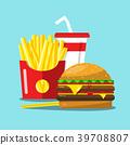 Fast Food Vector Cartoon. French Fries, Hamburger 39708807