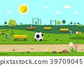 Park with Football Ball 39709045