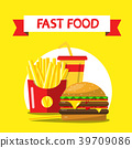 Fast Food Flat Design Vector Illustration 39709086