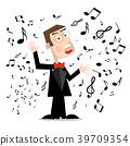 Man in Suit with Notes. Vector Singer Cartoon 39709354