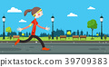 Woman Running on Road in City Park. Vector 39709383