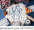 flour egg tool 39710422