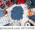 flour egg tool 39710486