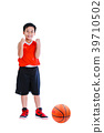 Asian basketball player posing with ball. Isolated 39710502