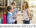 Outdoor portrait of group of teenage children 39711178