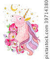 Unicorn looks at the moon and stars. Magical 39714380