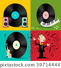 lp music vector 39714444