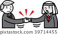 Handshake, handclasp, handshake 39714455