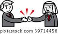 Handshake, handclasp, handshake 39714456