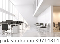 Modern white office 3d render 39714814