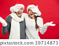 Christmas Concept - Young happy stylish couple in 39714873