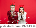 Christmas Concept - Happy caucasian man and woman 39714934
