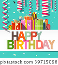 Happy Birthday Card. Confetti and Gift Boxes 39715096