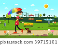 Woman with Dog in City Park - Vector Flat Design 39715101
