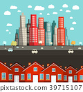 Houses with City on Background - Vector 39715107