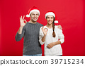 Christmas Concept - portrait lovely young couple 39715234