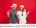 Christmas Concept - portrait lovely young couple 39715245