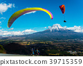 富士山 世界遗产 清澈 39715359