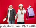 Christmas Concept - Beautiful girlfriend force her 39715406