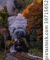 火車 列車 蒸汽機車 39715652