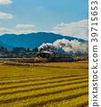 火車 列車 蒸汽機車 39715653