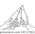 Illustration of raised beer bottles. Cheers, toast 39717063