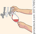 Illustration of pouring red wine from tap in glass 39717065