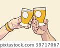 Illustration of people raisng glass. Cheers, toast 39717067