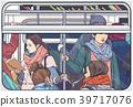 地铁 地下铁路 人物 39717076