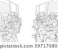 people, metro, public 39717080