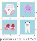 Baby toys banner cartoon family kid toyshop design 39717571