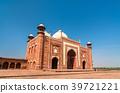 The Kau Ban Mosque at the Taj Mahal complex - Agra 39721221