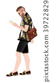Hipster with smartphone and bag walking 39722829