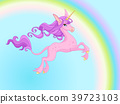 Magic Unicorn  39723103