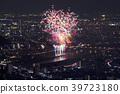 [Gifu Prefecture] Nagara fireworks display 39723180