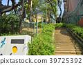 公園 東京 大田區 39725392