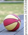 Ball play 39725508