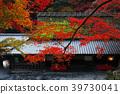 가을, 찻집, 단풍 39730041