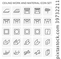 ceiling work icon 39732211