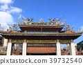 寺廟 39732540
