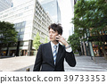 business man, youthful, go work 39733353