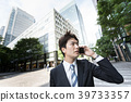 business man, youthful, go work 39733357