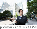 business man, youthful, go work 39733359