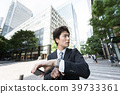business man, youthful, go work 39733361