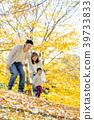 家庭 家族 家人 39733833