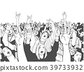 Illustration of large festival crowd at concert 39733932