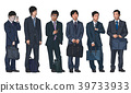 Isolated illustration of japanese salary men 39733933