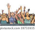 concert, people, girls 39733935