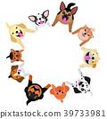 vector vectors dog 39733981
