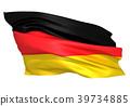 ธงชาติเยอรมัน 39734885